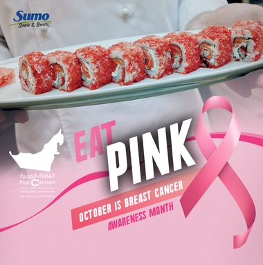 Eat Pink 2018