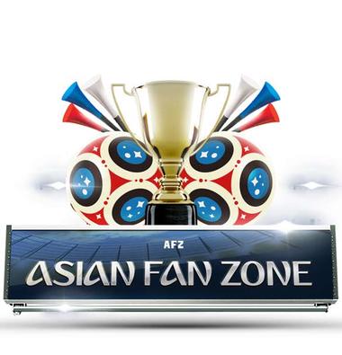 Asian Fan Zone