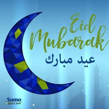 Eid Al Fitr 2019