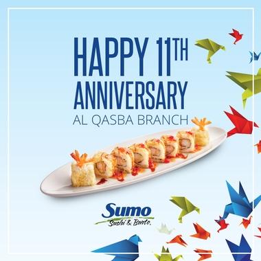 It's Al Qasba's 11th Birthday
